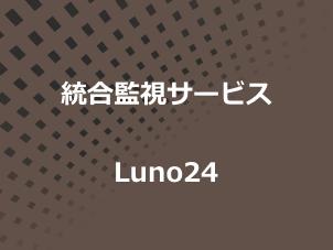 eye-image-luno24